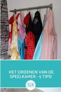 Het ordenen en organiseren van de speelkamer - 5 tips voor speelgoed organisatie - verkleedkleding