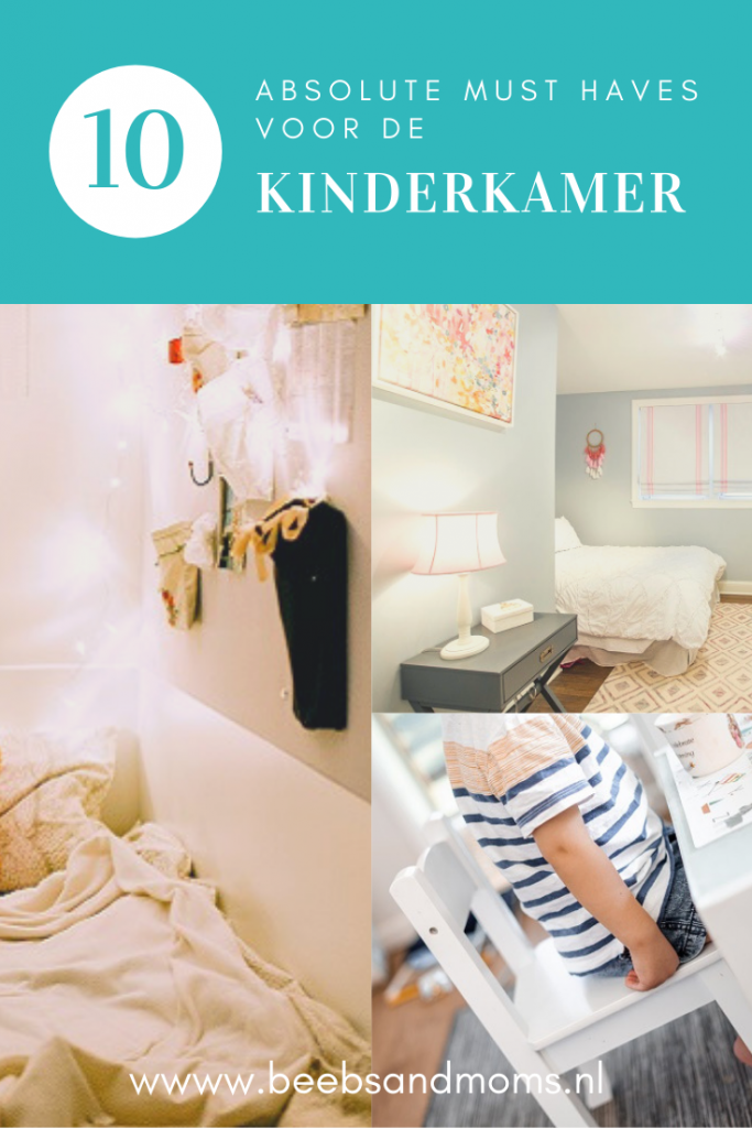 10 absolute must haves voor de kinderkamer